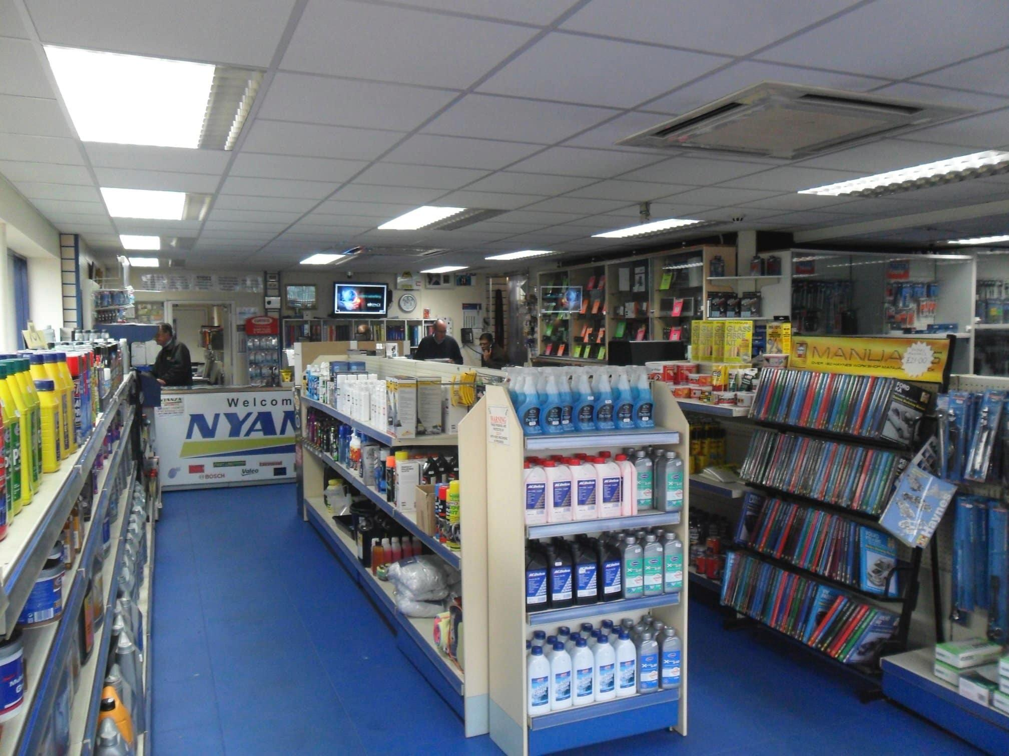 Nyanza Autoparts, Coventry | Parts & Accessories