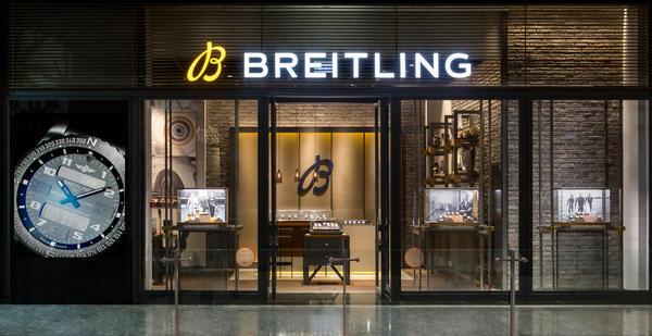 Breitling Boutique Dubai Mirdif