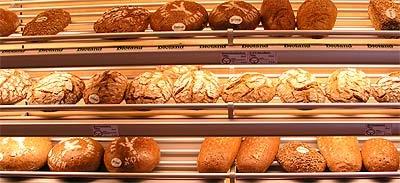Bäckerei Oesterlein, Inh. Zeis Sebastian e.K.
