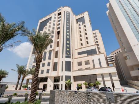 Regus - Al Khobar, Al Rashed Towers