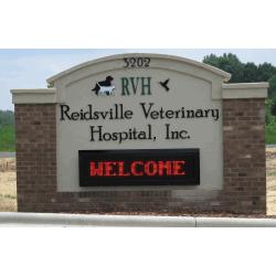 Reidsville Veterinary Hospital - Reidsville, NC 27320 - (336)349-3194 | ShowMeLocal.com