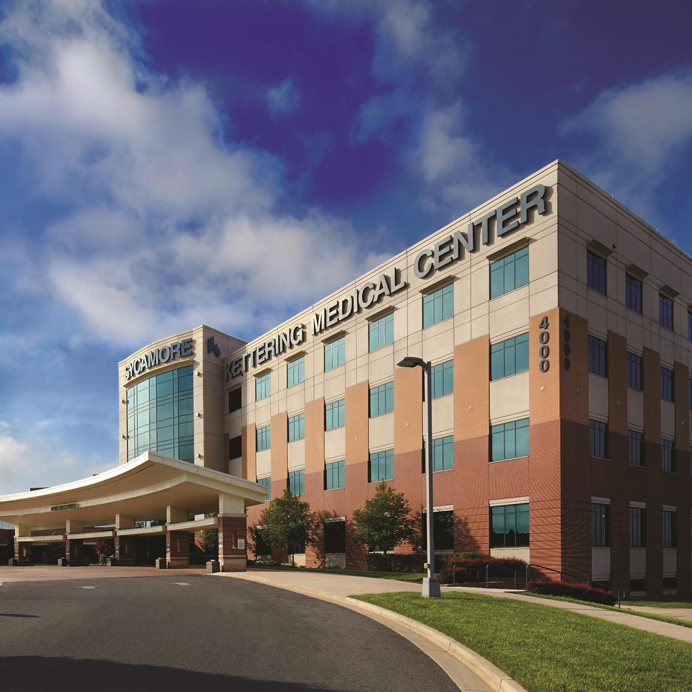Sycamore Medical Center (Kettering Health Miamisburg)