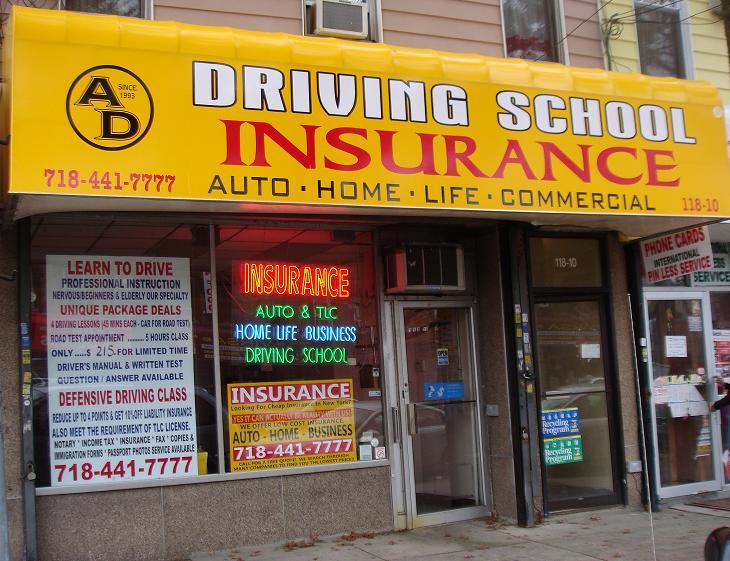 Car insurance broker queens