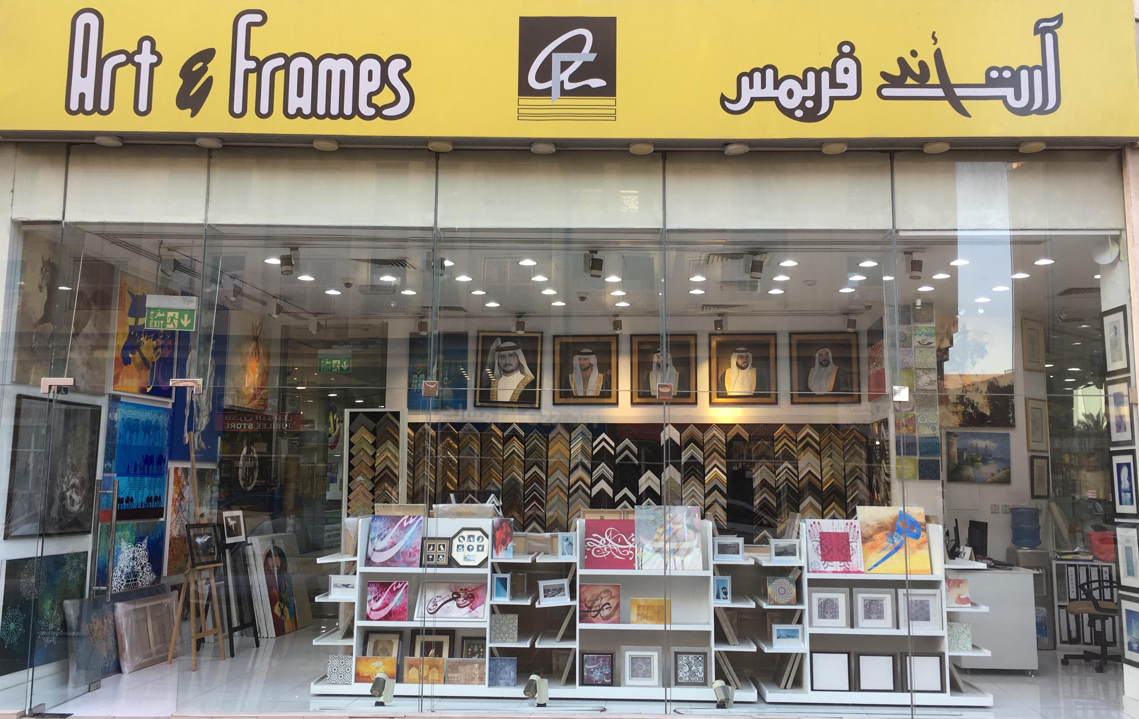 Art & Frames