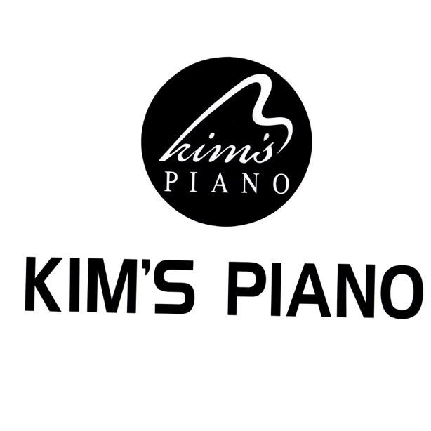 Kim's Piano - Tustin, CA - Musical Instruments Stores