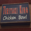 Teriyaki King