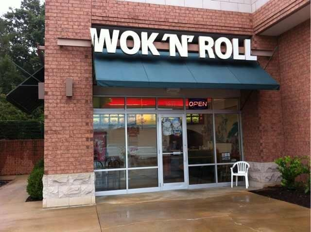 Wok N Roll In Greensboro Nc Whitepages