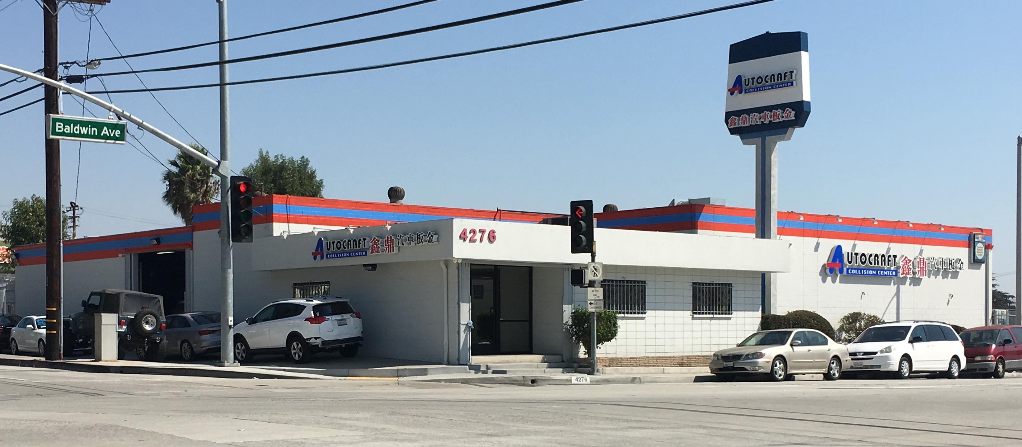 Autocraft Collision Center, El Monte California (CA ...