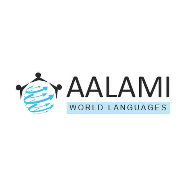 Aalami World Languages