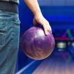 Jax Lanes Bowling Center
