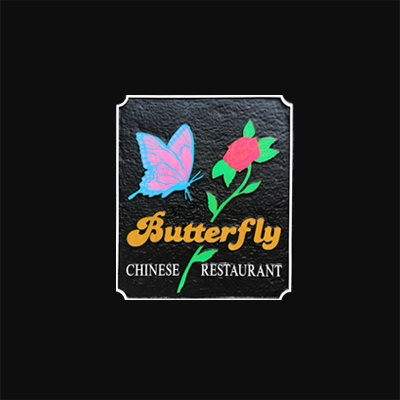 Butterfly Restaurant - West Hartford, CT - Restaurants