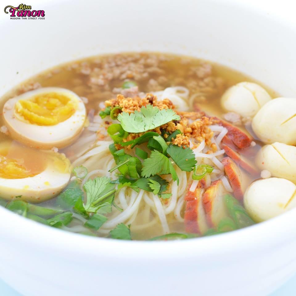 Thai Food Houston Tx