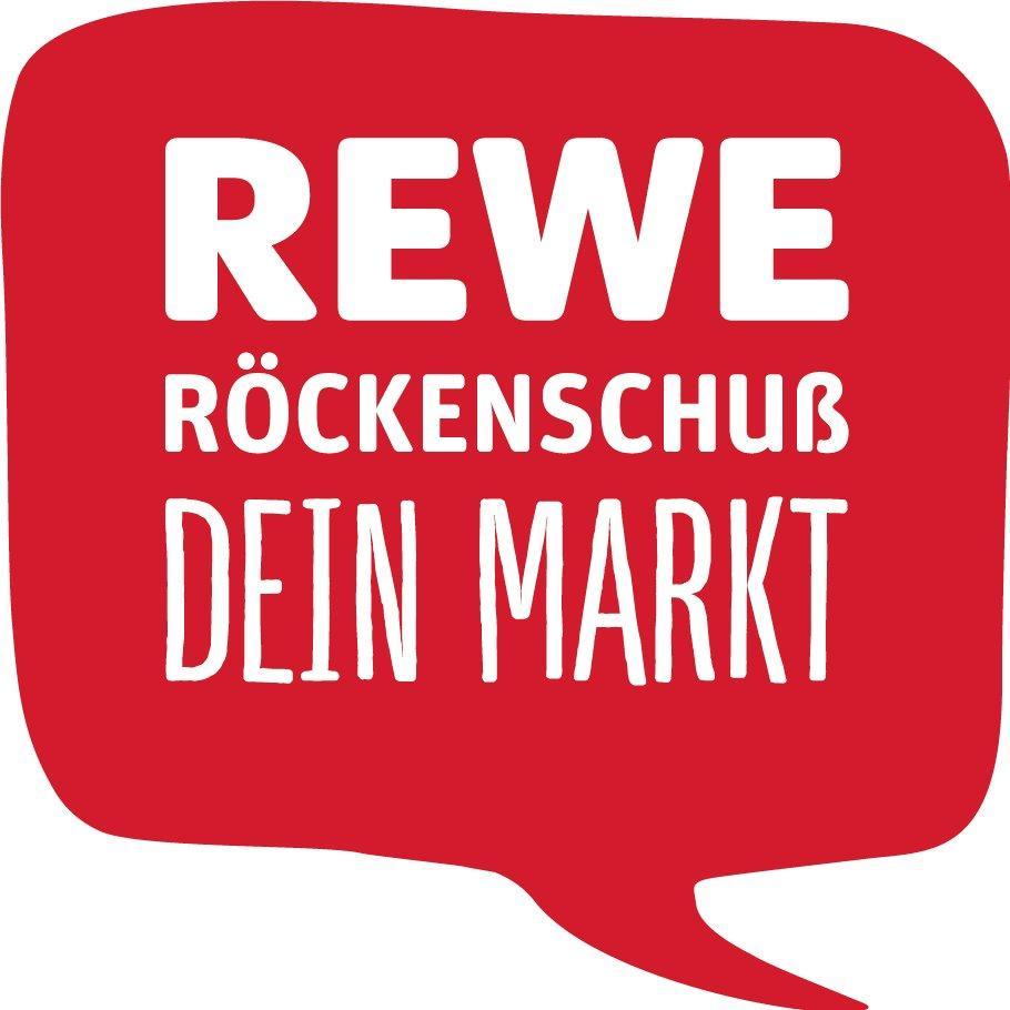 Bild zu REWE Markt Röckenschuss in München am Sendlinger Tor in München