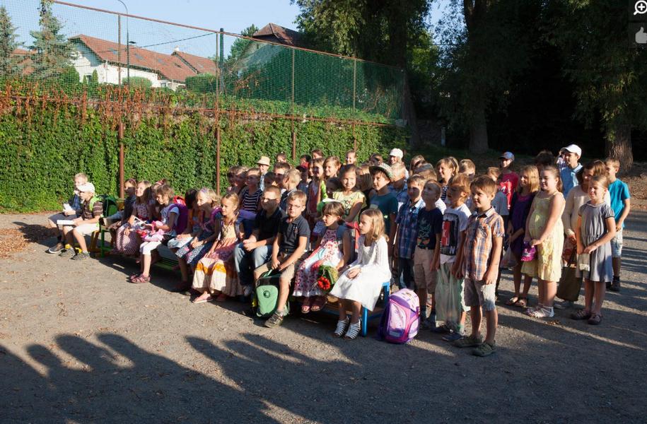 Základní škola a mateřská škola Líšnice, okres Praha-západ