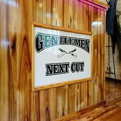 Bild zu Gentlemen Next Cut - Friseur in Duisburg Rheinhausen in Duisburg