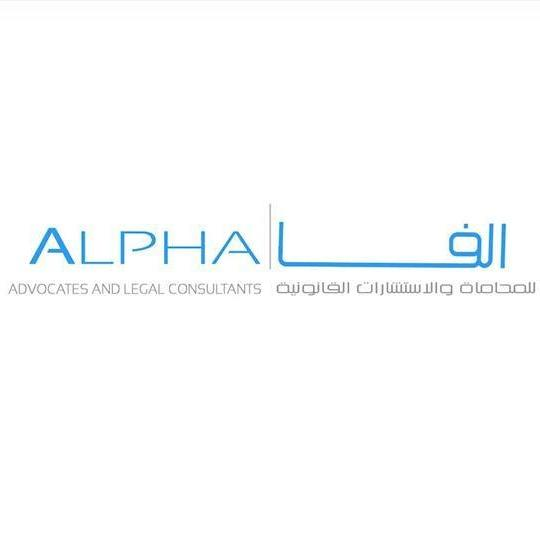 Alpha Advocates and Legal Consultants