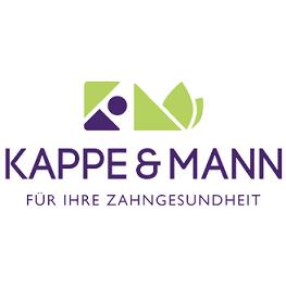 Bild zu Zahnärztliche Gemeinschaftspraxis M. Kappe & M. Mann GbR in Emmerthal