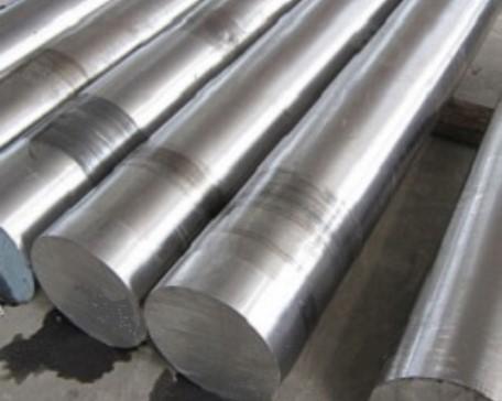 Special Steels Ltd 5