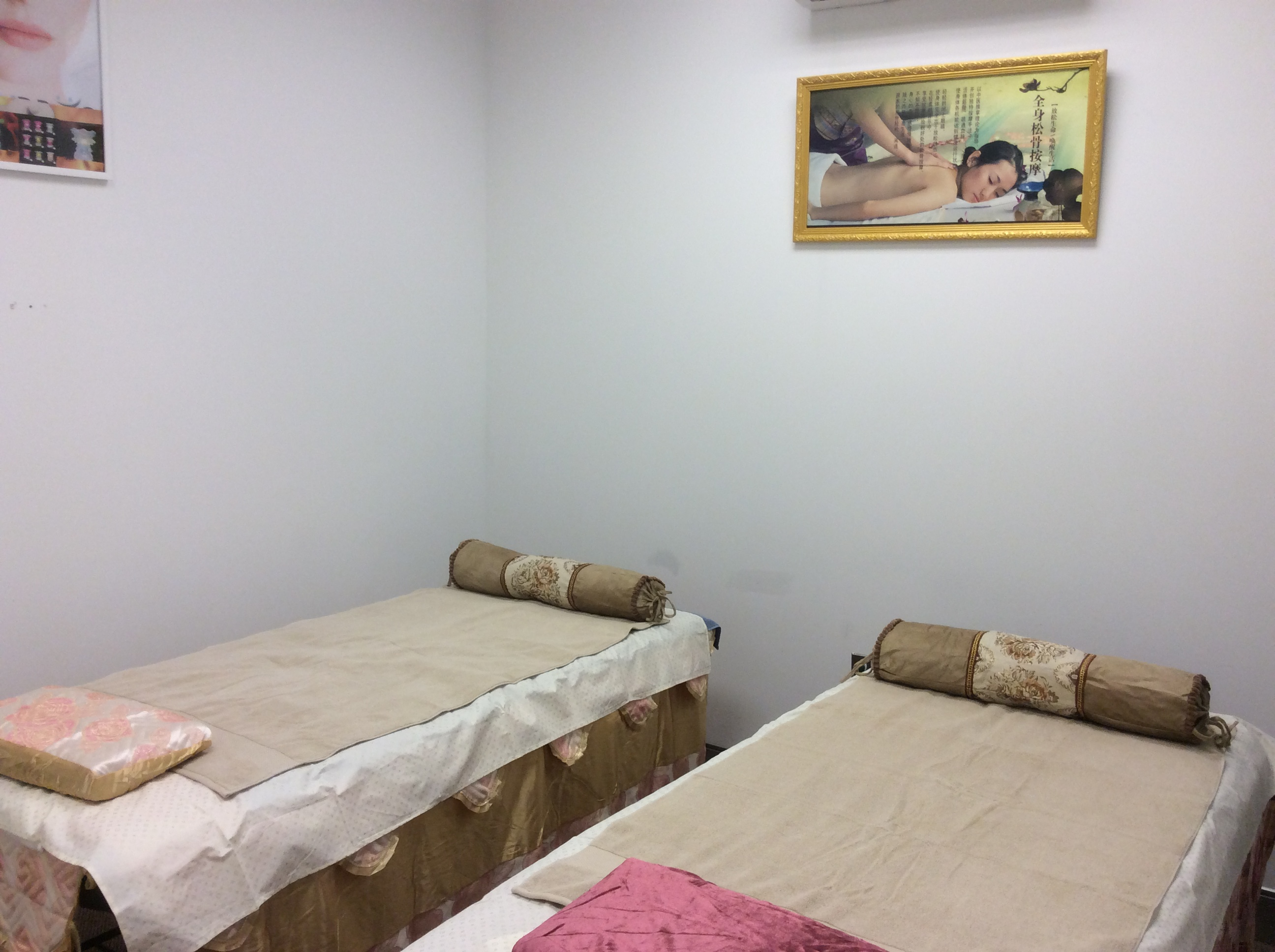 Va massage asia health richmond