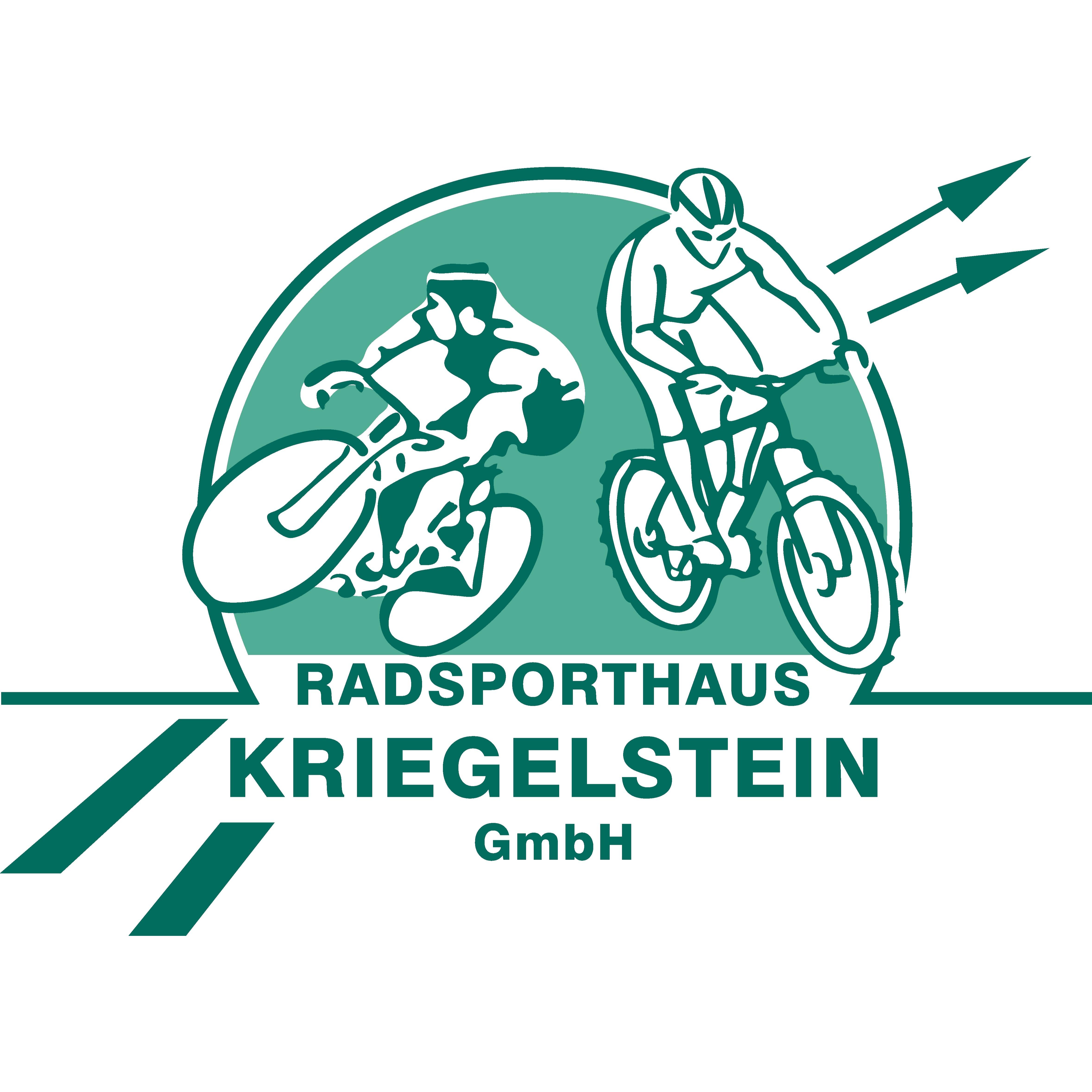 Bild zu Radsporthaus Kriegelstein GmbH in Frankfurt am Main