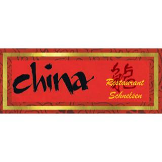Logo von China-Restaurant Ho Schnelsen GmbH