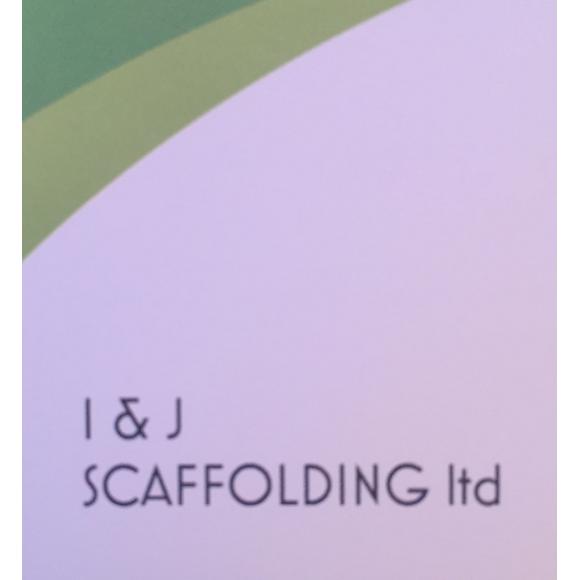 I & J Scaffolding - Hatfield, Hertfordshire AL10 8BJ - 01707 229055 | ShowMeLocal.com