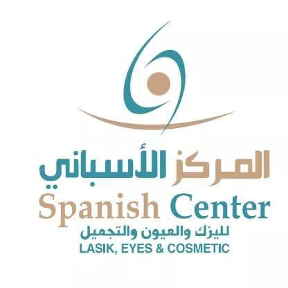 Spanish Center Dubai