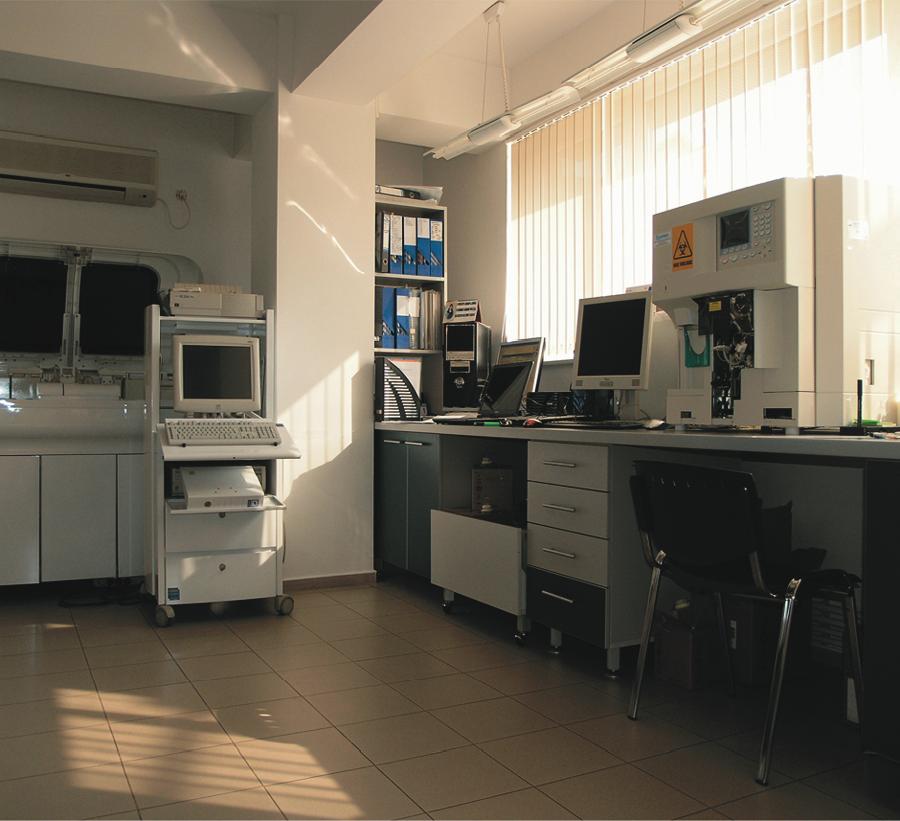 NPA Laborator analize medicale