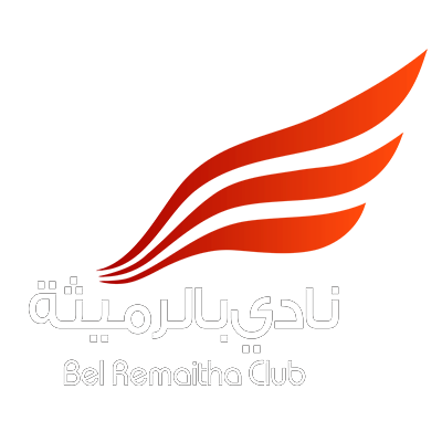 Belremathia club - lifeguard certification centre