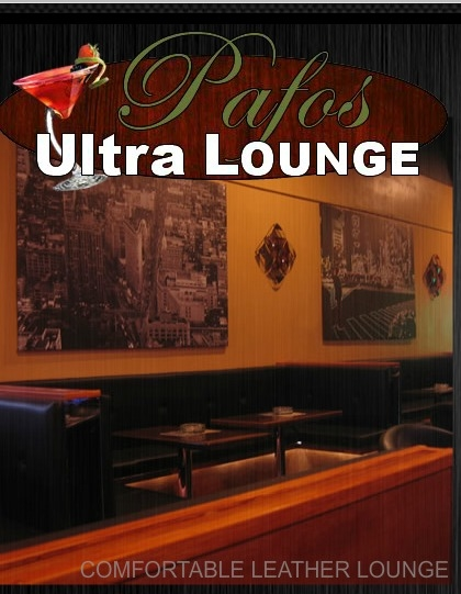 Pafos Ultra Lounge