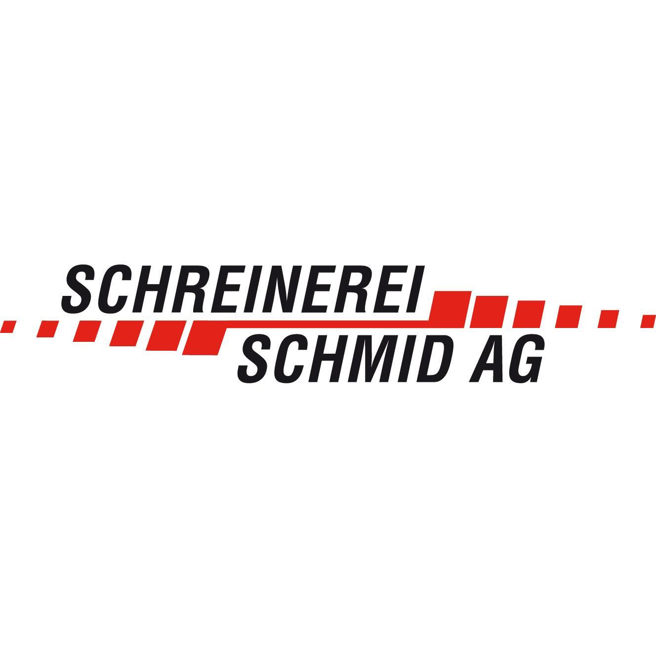 Schreinerei Schmid AG