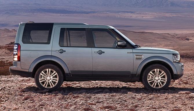 Hunter Land Rover