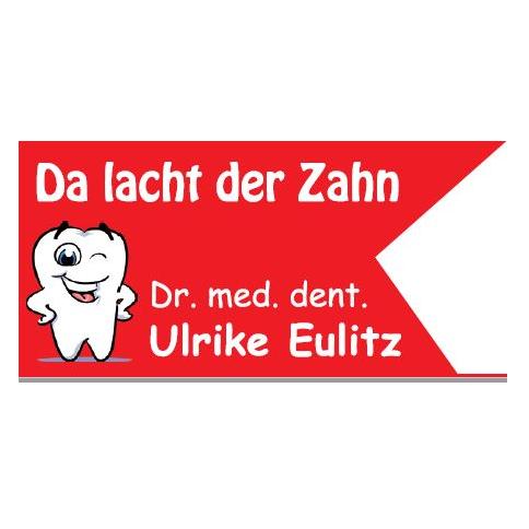 Bild zu Dr. med. dent. Ulrike Eulitz Zahnärztin in Erlangen