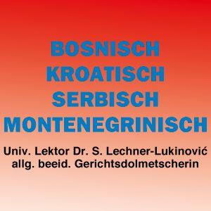 Univ. Lekt. Dr. Slobodanka Lechner - Lukinovic - Translator - Wien - 01 5966083 Austria   ShowMeLocal.com