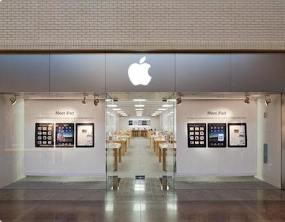 Apple Store, NorthPark Center