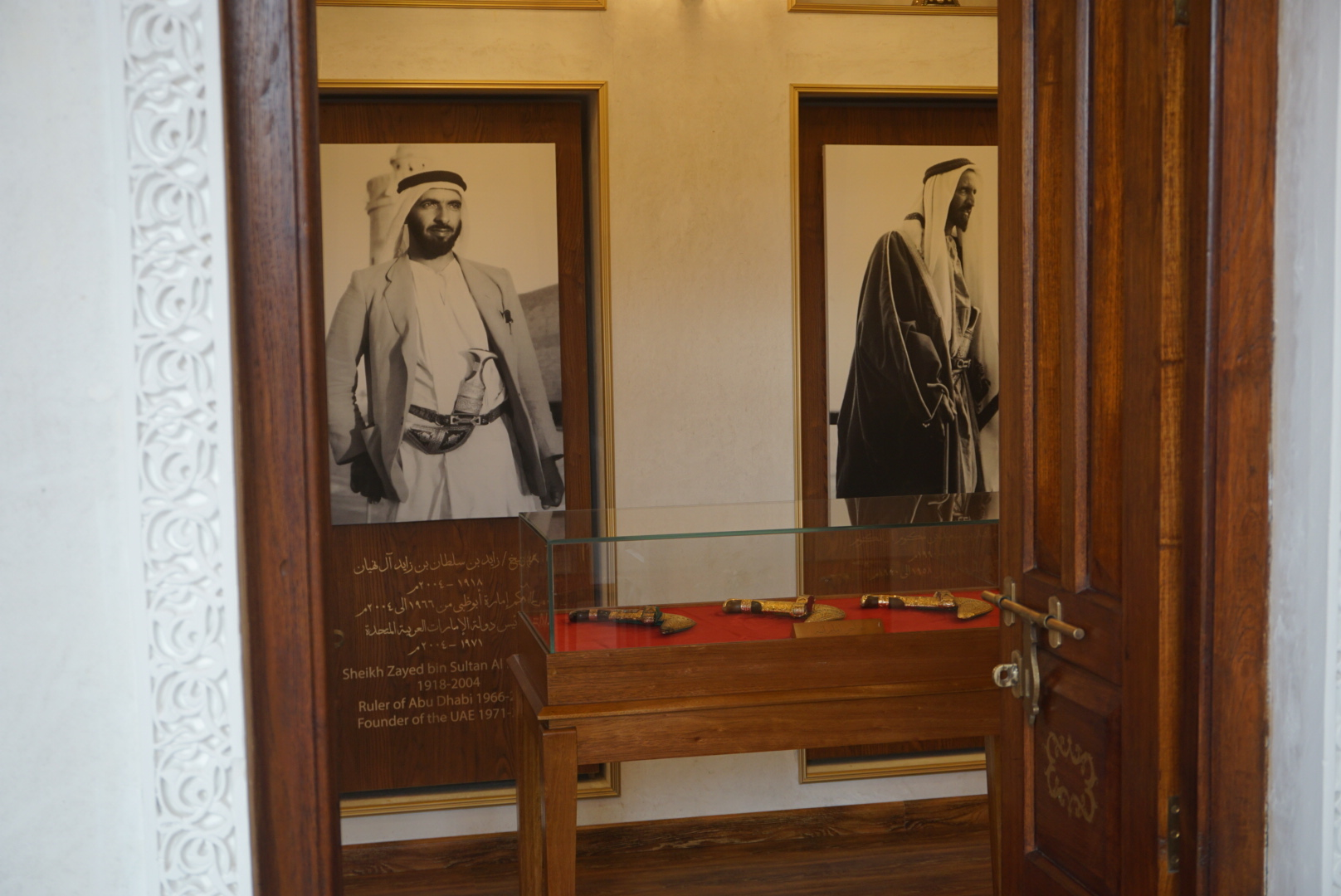 Bayt Al Khanyar Museum & Coffee Shop - متحف بيت الخنير
