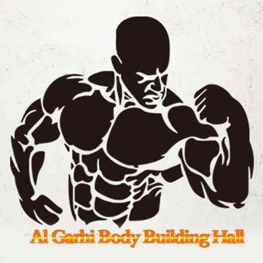 Al Jawareh Body Building Gym