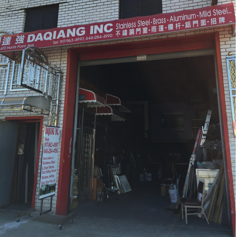 Daqiang Inc
