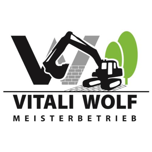 Bild zu Vitali Wolf GmbH in Wiehl