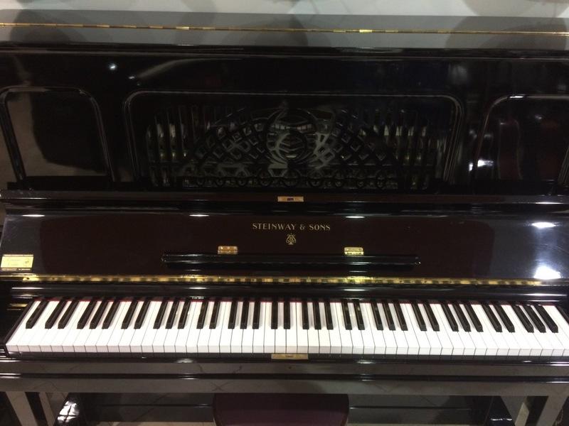Civilla Pianoforti