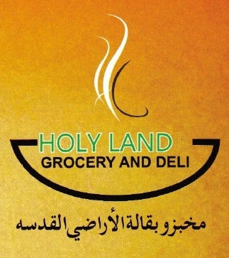 Holyland Grocery & Deli