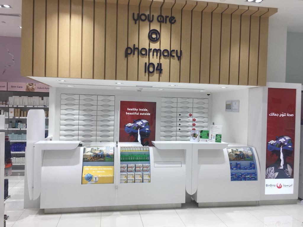 BinSina Pharmacy Souq Al Jami