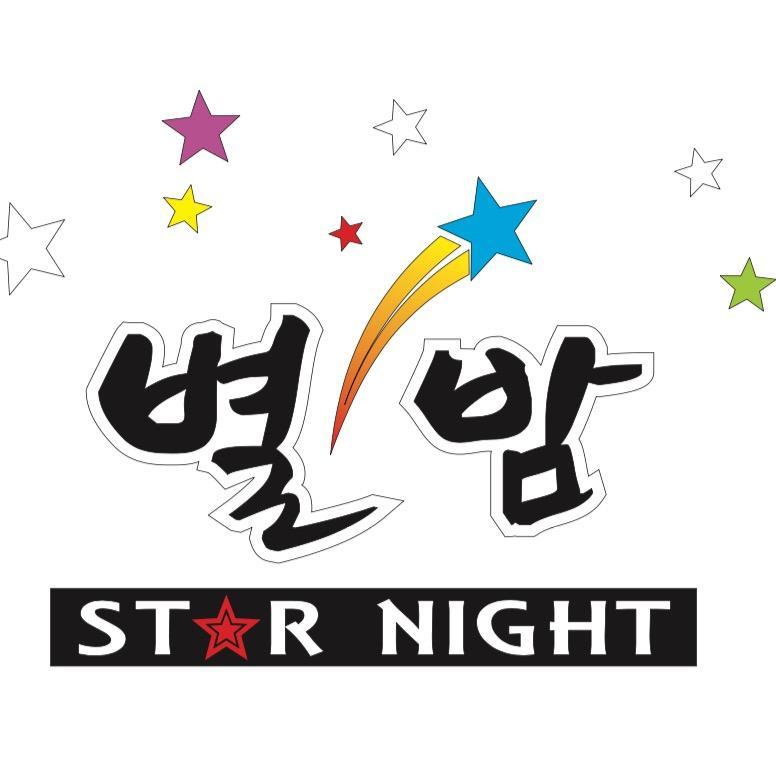 Star Night +OK+ party - Los Angeles, CA 90010 - (213)251-0099 | ShowMeLocal.com