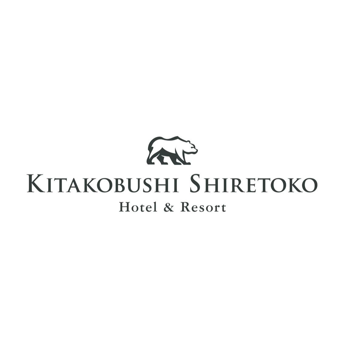 北こぶし知床 ホテル&リゾート