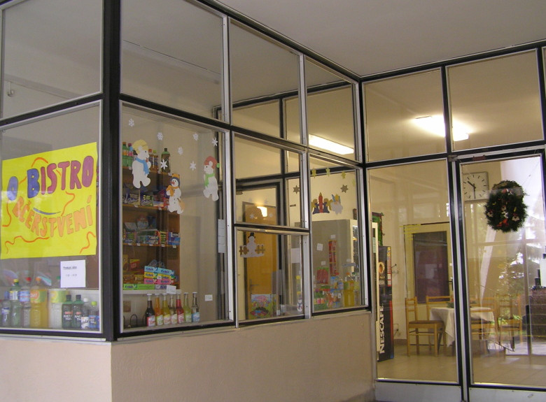 Střední škola informatiky a služeb, Dvůr Králové nad Labem
