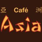 Café Asia à Montréal