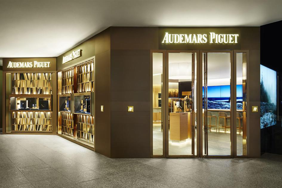 Audemars Piguet Boutique Kuala Lumpur
