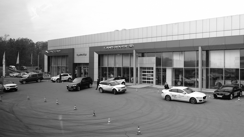 Ягуар Центр Иркутск