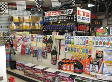 Auto Parts Stores Huntington Beach Ca