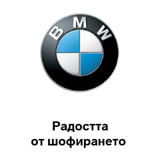 BMW М Кар